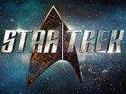 Netflix покажет новый сериал «Звездный путь»
