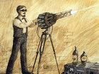 НИИ ЧАВО: Незаслуженно забытая фантастика, достойная экранизации
