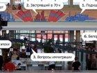 «Высоцкий»: Подходящая натура