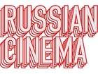 Какие российские фильмы охотнее всего покупают зарубежом?