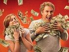 Прячьте ваши денежки: Как опознать плохой фильм до просмотра