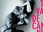 Каннский кинофестиваль очарован «Новым видом любви»