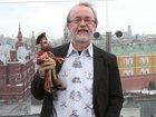 Питер Лорд: «Мои соседи наивно полагают, что я богатый человек»