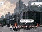 Концепт-дизайн фильма «Шпион»: Несуществующая Москва