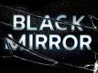 «Черное зеркало» продолжится уже в этом году