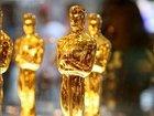 Киноакадемики пересмотрели правила вручения «Оскаров»