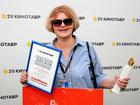 Зрители назвали лучшим фильмом «Историю одного назначения» Дуни Смирновой