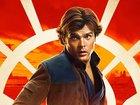 28 фактов осоздании фильма «Хан Соло: Звездные войны. Истории»
