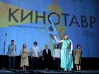 Наталия Мещанинова победила с «Сердцем мира»