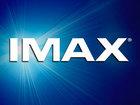 IMAX в России: 10 лет, 36 кинотеатров и 1000 километров