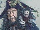 Хакеры требуют выкуп за новых «Пиратов Карибского моря»