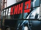 «Главкино» заманит Голливуд в Россию