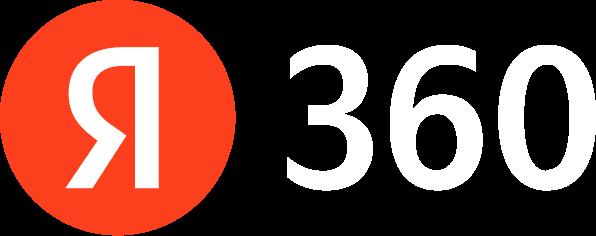 Яндекс 360