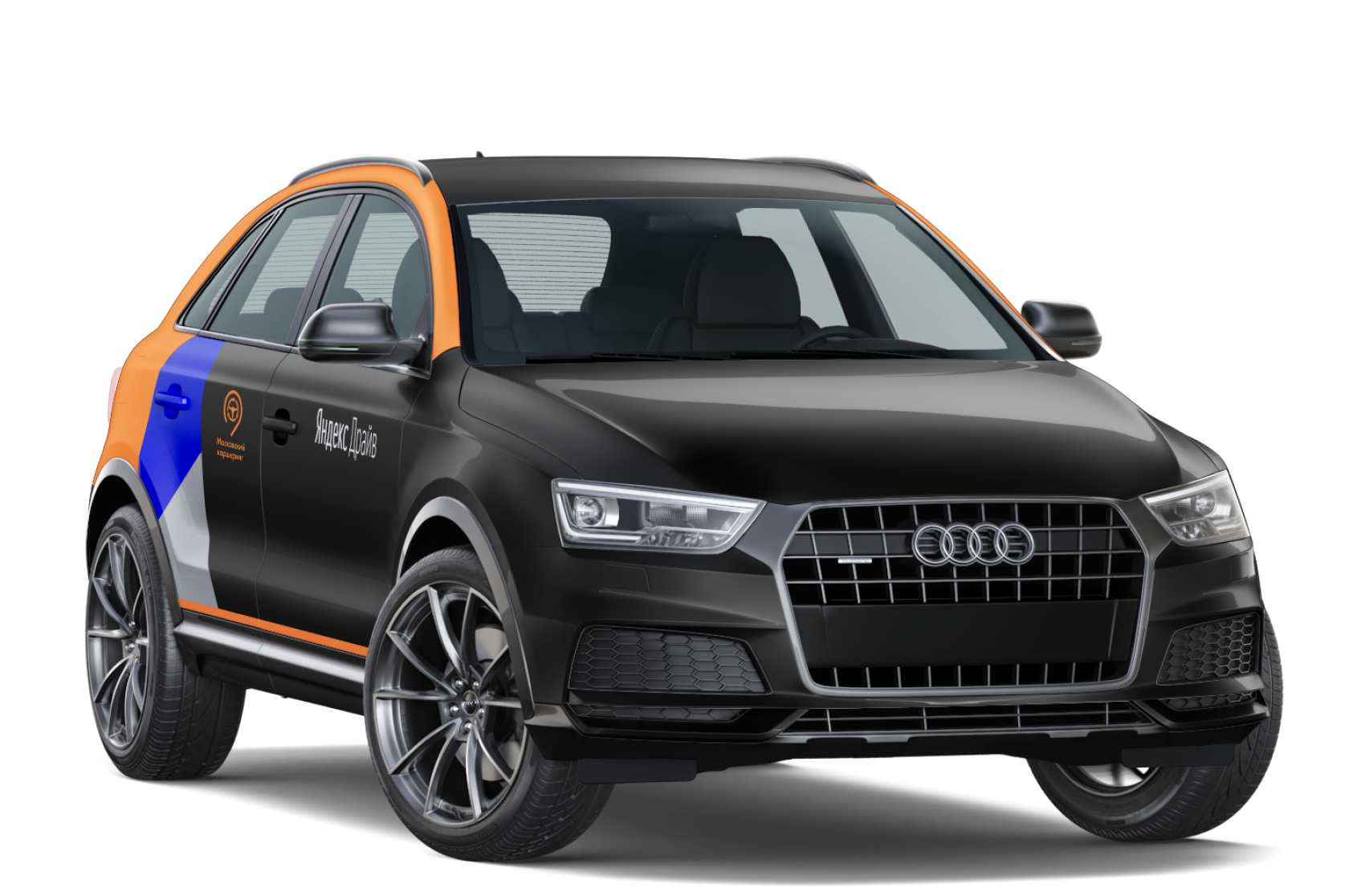 Audi<br>Q3