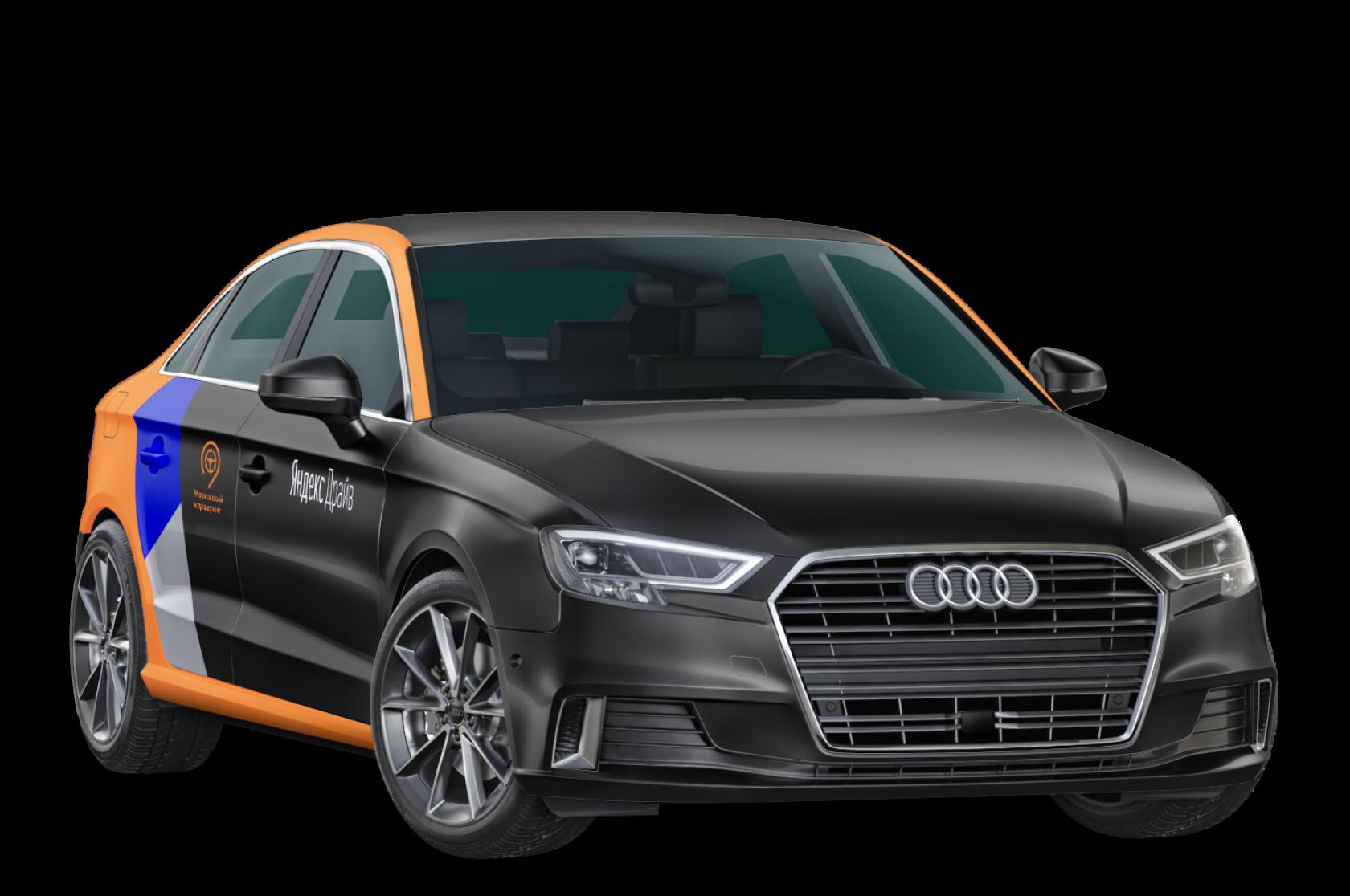 Audi<br>A3