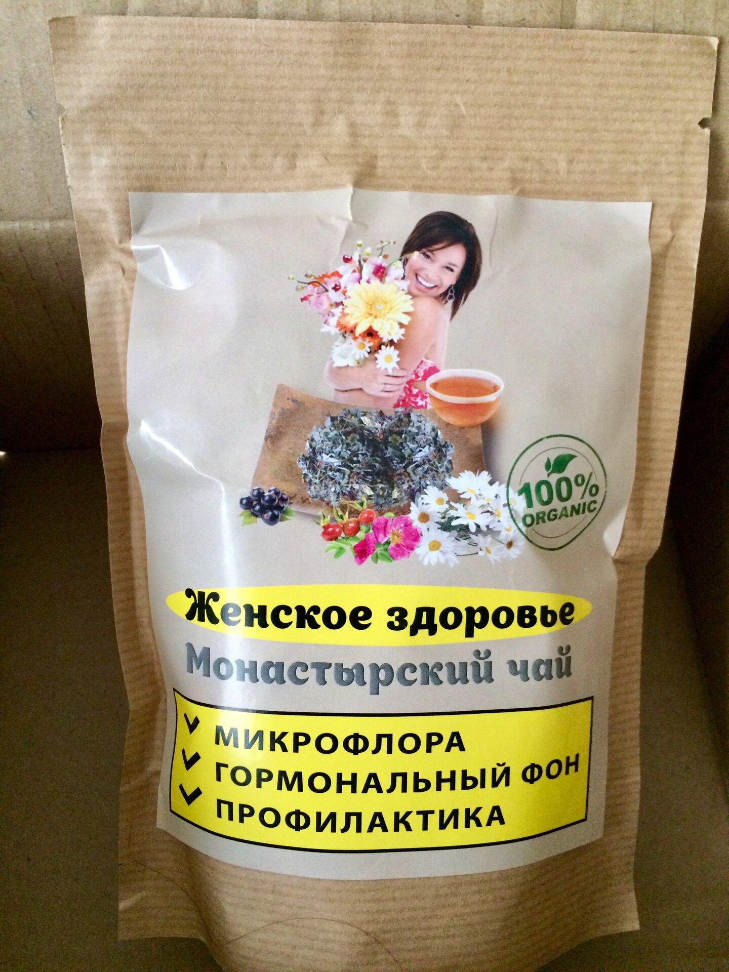 Чай Для Похудения Гормоны.