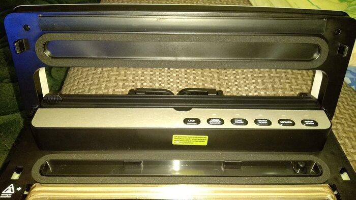 Вакуумный упаковщик bbk bvs801 инструкция как правильно пользоваться вакуумным упаковщиком видео