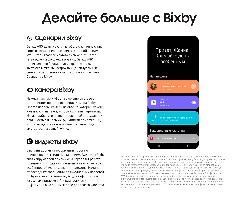 Твой мобильный сервис - осуществляет ремонт техники Аpple, Samsung, Sony.