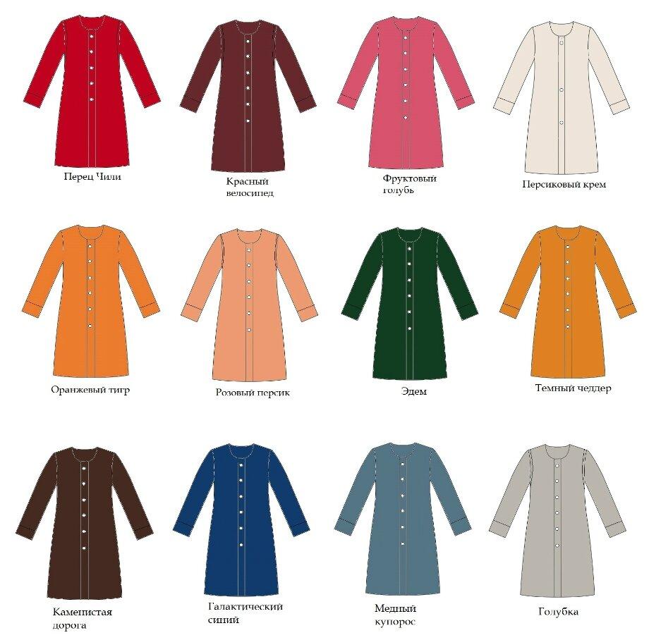 Модные цвета осени-зимы— 2019/2020 поверсии Института Pantone. Это авторитетный источник информации оцвете: два раза вгод Институт объявляет десятку самых модных цветов сезона