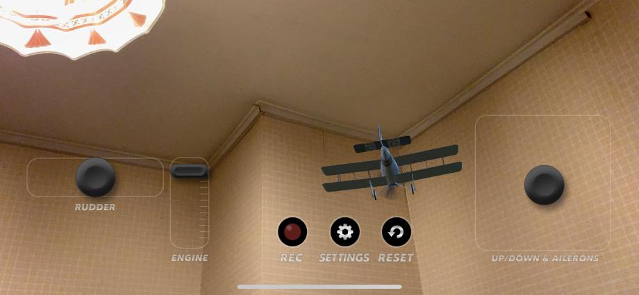 Самолеты летают прямо у меня под потолком