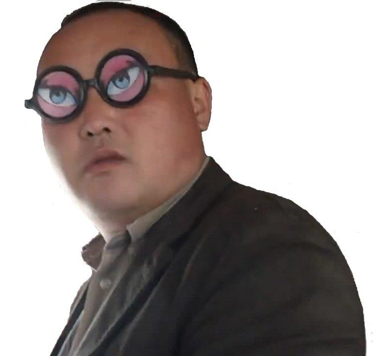 Очки надо от доброго китайца