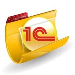1С:Бухгалтерия 8 для 1 ИНН (электронная поставка)