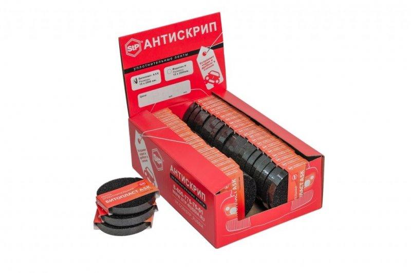 Противоскрипный материал STP Битопласт А 5 К лента (0,015х2,0), упаковка 40 лент