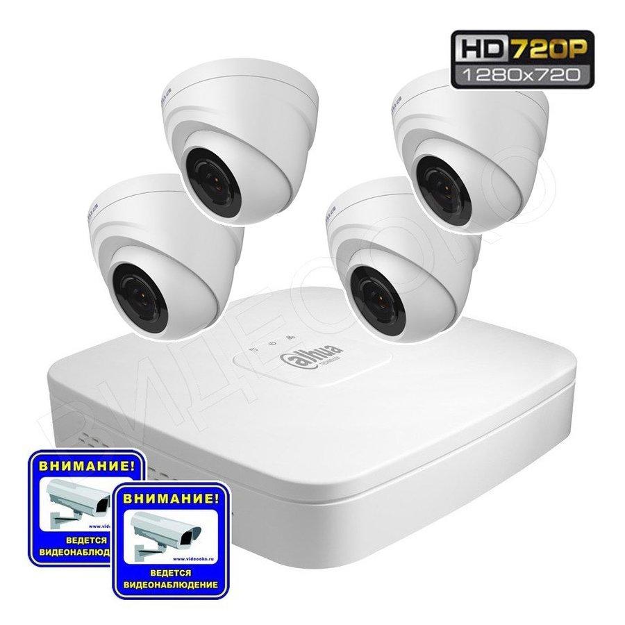 Комплект HD видеонаблюдения на 4 купольные камеры
