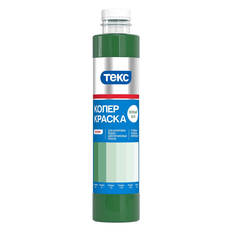 Колорант 14 ТЕКС зеленый 0.75 л