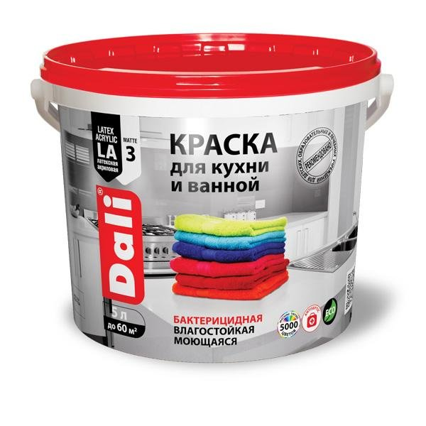 Краска Рогнеда Dali для кухни и ванной , вес:5л , блеск:матовая , цвет:белая Рогнеда Dali для кухни и ванной