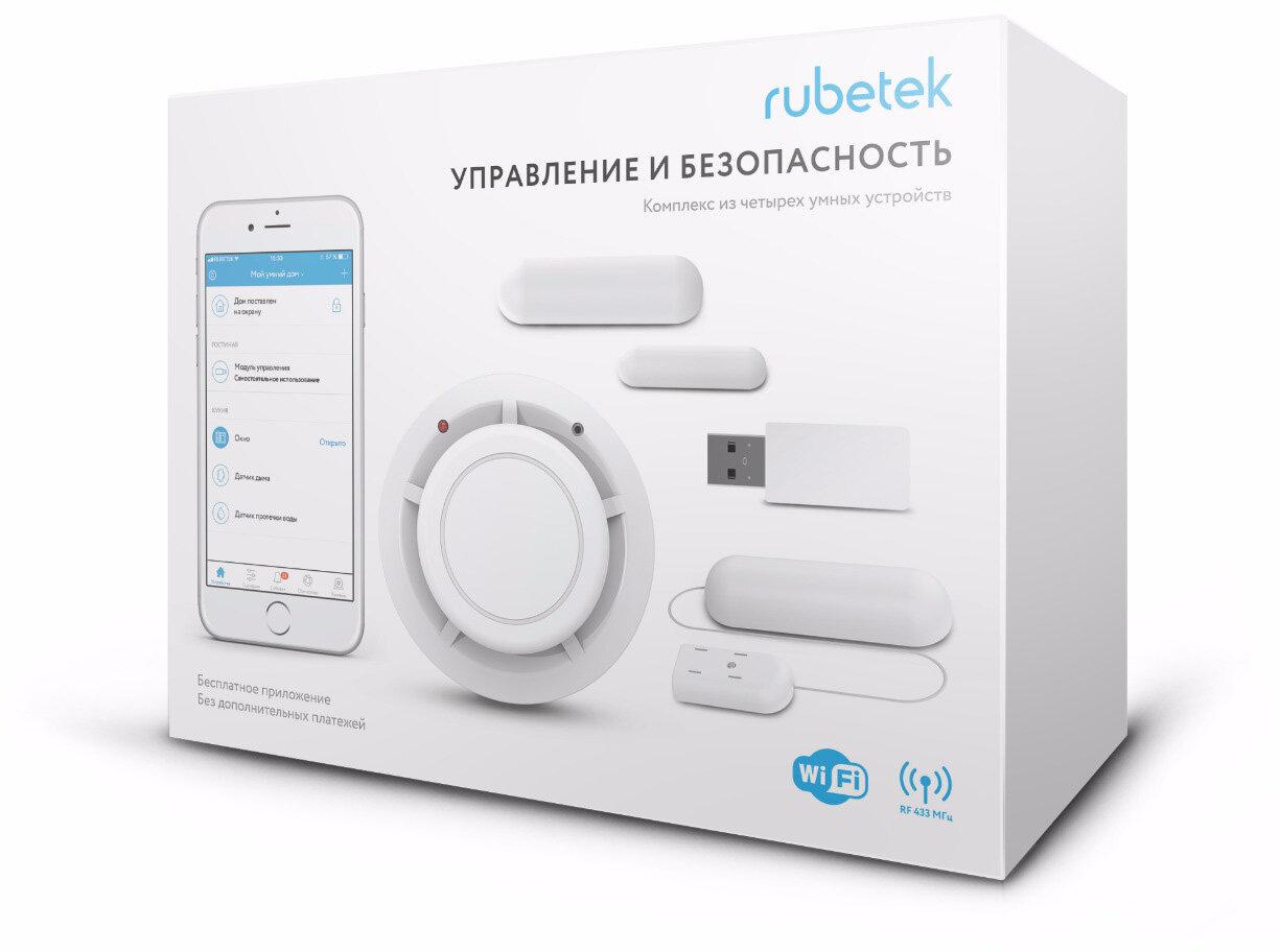 Система умного дома Rubetek Управление и безопасность (RK-3515)