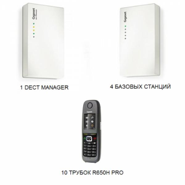 Система IP-DECT телефонии Gigaset 4S10R650