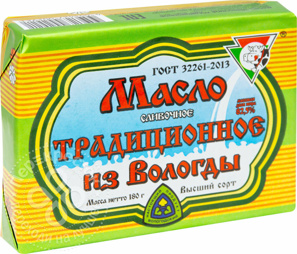 Масло сливочное Из Вологды Традиционное 82.5% 180г