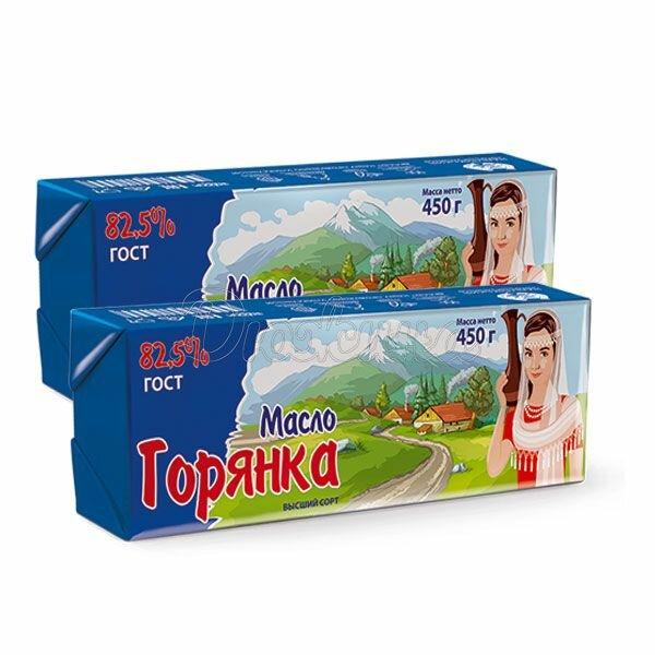 Масло Горянка сливочное 82,5% 450 г x 2 шт