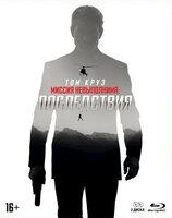 Blu-ray. Миссия невыполнима: Последствия. Специальное издание + буклет и карточки (количество Blu-ray: 2)