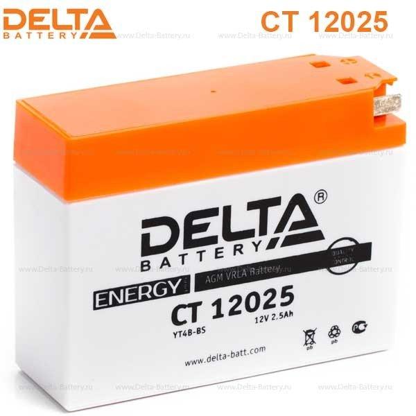 Аккумулятор мотоциклетный Delta CT 12025 YT4B-BS 12V 2,5Ah AGM(залит и готов к применению)