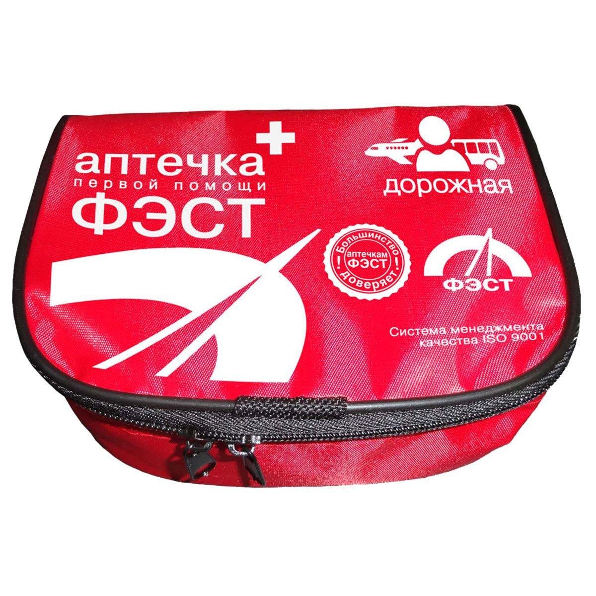 Аптечка «Дорожная - 1» ФЭСТ в мягком футляре YFEST001M