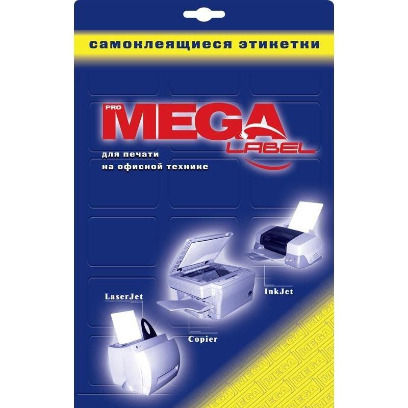 Этикетки самоклеящиеся MEGA LABEL А4 70г белая (Jetlaser) (10 листов/уп.)