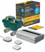 Системы защиты от протечек воды Neptun ProW+ 3/4