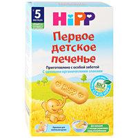 Первое детское печенье Hipp с 5 месяцев 150г