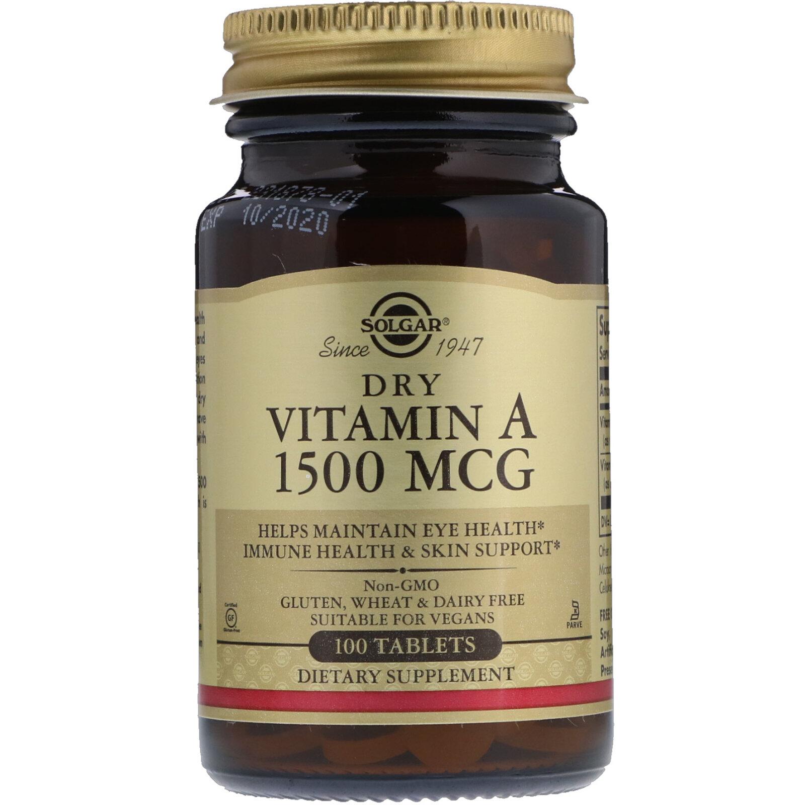 Solgar Сухой витамин А, 1500 мкг, 100 таблеток