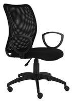Кресло офисное Бюрократ CH-599AXSN/TW-11 спинка черная сетка, сиденье черное TW-11