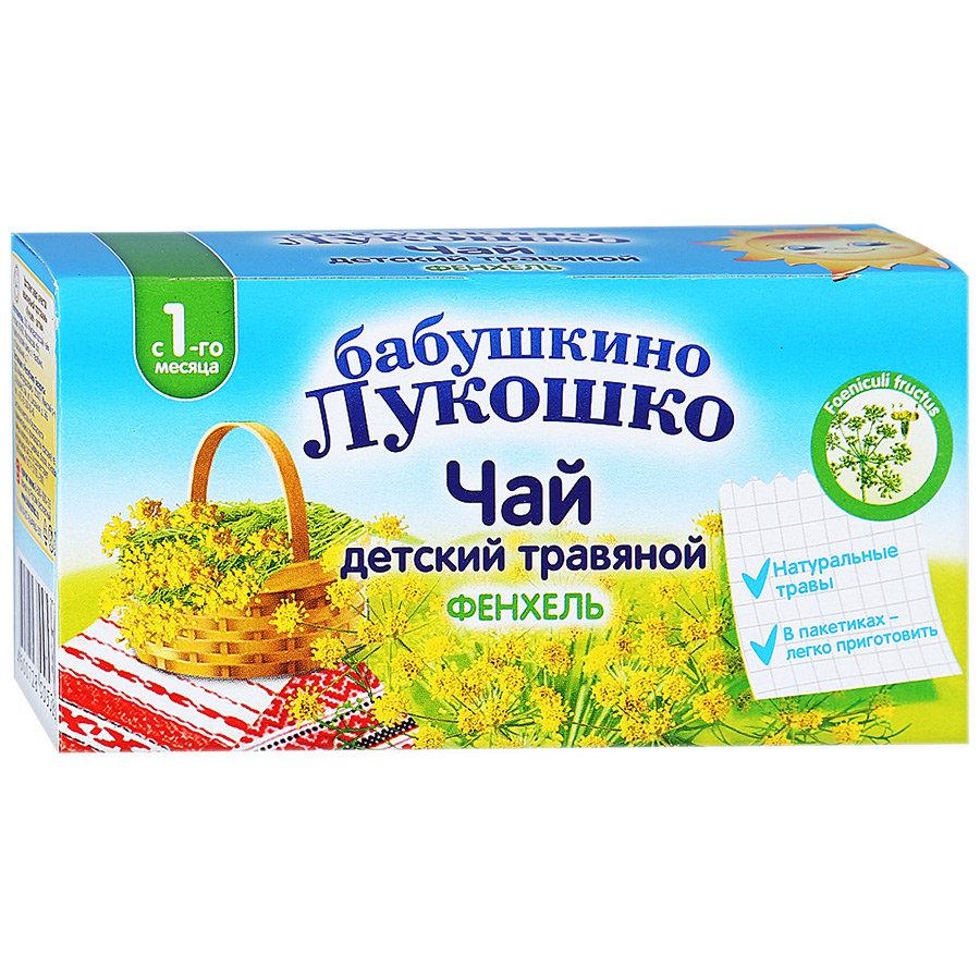 Чай Бабушкино Лукошко Фенхель, c 1 месяца