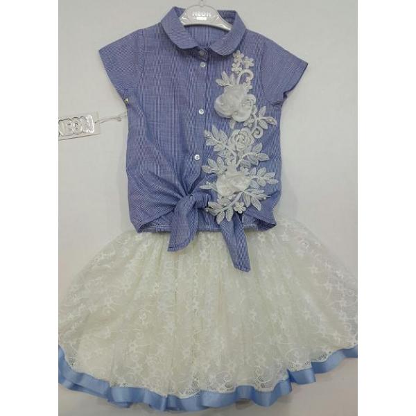 Комплект одежды Akkon