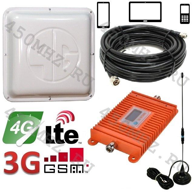 Комплект усиления GSM DCS 3G 4G LTE 1800/2100 - репитер (усилитель) + 2 антенны