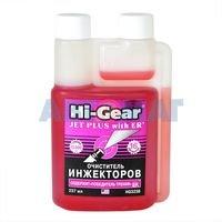 Очиститель инжекторов Hi-Gear содержит победитель трения ER 237мл