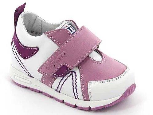Кроссовки для девочки Тотто