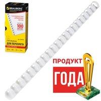 Пружины пластиковые для переплета BRAUBERG, комплект 100 шт., 14 мм, для сшивания 81-100 листов, белые, 530918