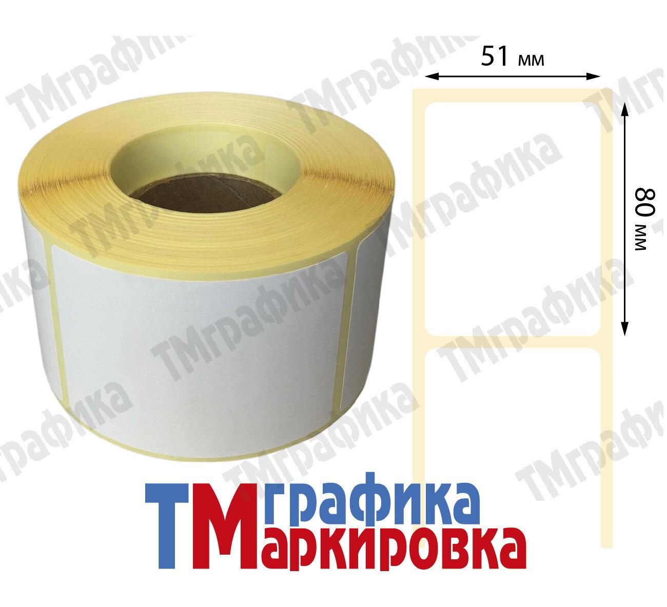 Термотрансферные этикетки полуглянцевые 50х80 мм 500 шт.