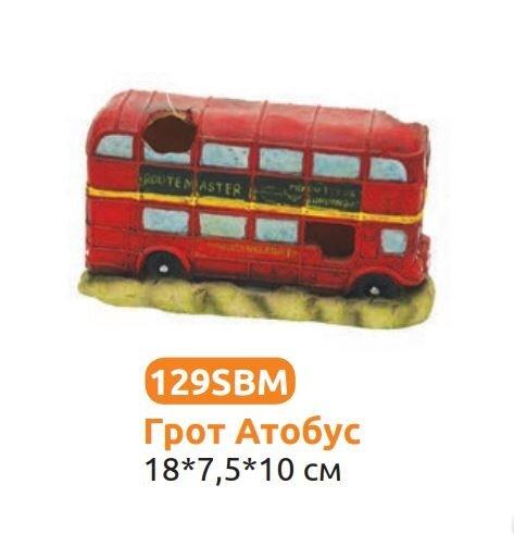 Грот Автобус 129ВМ 10см